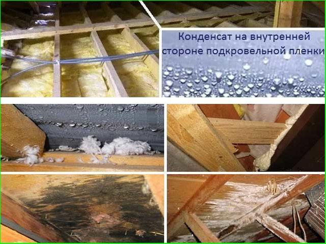 1 127 Гидроизоляция бани – как защитить от влаги все части строения