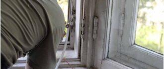 1 6 Ремонт профиля пластиковых окон своими руками. Поддувает из-под окна. Регулировка пластиковых окон — положение вверх-вниз.