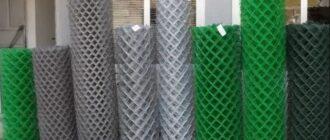 1552398290 vybor setki rabicy 1 Через сколько метров ставят столбы для забора из сетки рабицы