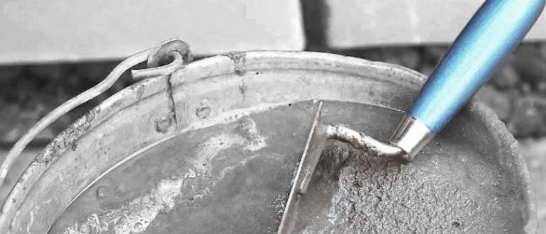 расход цемента на стяжку 5 см