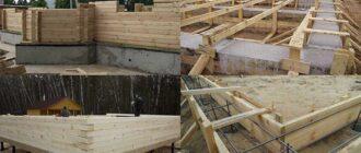 4cf0f17a06052d081e6230f6a79cdd7f Фундамент для брусового дома: выбираем лучшее