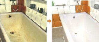 782 Восстановление покрытия чугунной ванны: способы, пошаговые инструкции