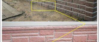 7 result24 Отделка цоколя свайного фундамента дома своими руками правильно. советы