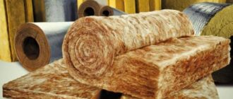 bazaltovyi uteplitel 1 Вата из базальта – камень, сохраняющий тепло