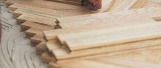 bez imeni 128 Как положить паркет на деревянный или бетонный пол своими руками