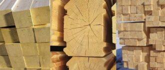 brus dlya doma Какова оптимальная толщина бруса для дома из бруса. Из какого бруса строить дом, рекомендации Какое сечение бруса подходит для ленинградской