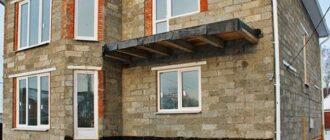 dom iz arbolita otzyvy 3 Из каких размеров арболита строить дом. Строим дом из арболита своими руками, видео