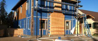 energoeffektivnyj dom Экономия электроэнергии дома с помощью системы «Умный дом»