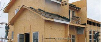 foto 1 vozvedenie karkasno shhitovogo kottedzha1 Каркасное домостроение – технология изготовления каркасных домов