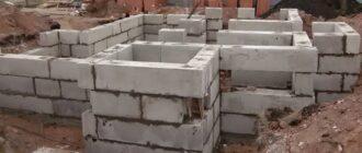 fundament iz blokov fbs 12 Фундамент из блоков ФБС: пошаговая инструкция