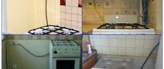 gibkaya podvodka dlya gaza Правила подключения газовой плиты в квартире