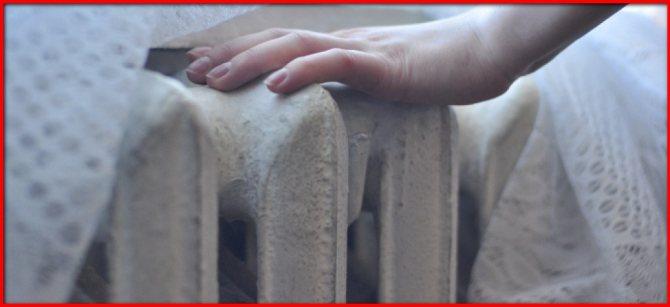 holodnaya stena v kvartire 24 Решение проблемы холодной квартиры утепление стен