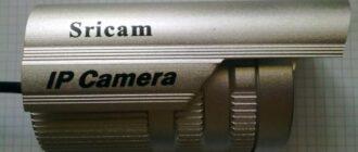 ip videokamera Как установить камеру видеонаблюдения на даче