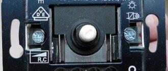 kak podklyuchit dimmer 01 Схема подключения диммера легранд – что это такое и как он работает, устройство и как разобрать, как подключить вместо выключателя, схемы подключения диммера Легранд и Schneider с выключателем, для пы