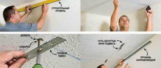 kak pravilno krepit panel pvh2 Как крепить пластиковые панели к металлическому профилю