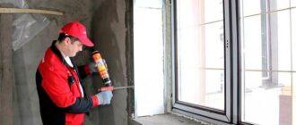 kak ustanovit otkosy na plastikovye okna svoimi rukami Завершающий этап отделки — установка откосов на пластиковые окна