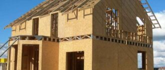 karkasnoe domostroenie Трудный выбор, какой дом теплее каркасный или брусовой