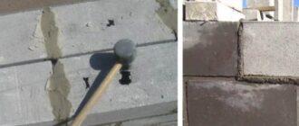 kladka shlakobetonnyh blokov Как сделать бетонный фундамент из шлакоблока