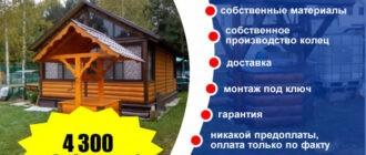 kopka kolodcev Строительство колодцев: как делать правильно
