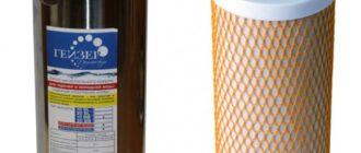 magistralnyj filtr dlya vody6 Магистральный фильтр для воды: как его выбрать? Популярные модели и особенности их использования