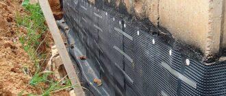 materialy dlya fundamenta Зачем необходима гидроизоляция погреба на даче