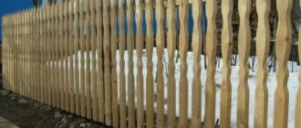 ograzhdenie iz derevyannogo shtaketnika foto krasivyh variantov ceny montazh Как сделать деревянный забор на даче своими руками?