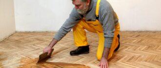 parket remont 19 Реставрация паркета своими руками пошаговая инструкция