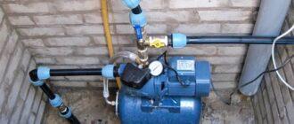 povyshenie davleniya vody v dome Как повысить давление воды из центрального водопровода в частном доме или квартире своими руками