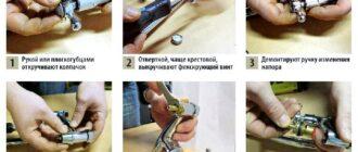remont smesitelja zamena prokladki Ремонтируем однорычажный смеситель своими руками