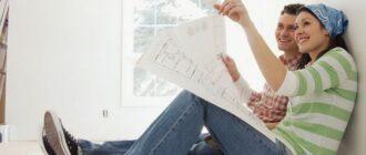 sostavlenie smety vazhnyj etap remonta Как женщине сделать ремонт в квартире одной (самой)? Полезный литчный опыт: Как я делал ремонт. Разочарование и самокритика Я сделала ремонт своей квартиры