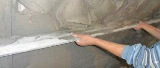 steny Как самому выровнять стены в квартире и чем лучше это сделать