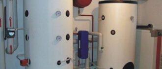 teploakkumulyator2 Как сделать систему отопления с аккумулятором тепла