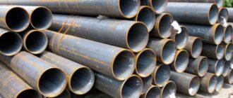 truby iz stali Какой выбрать диаметр трубы для отопления: технология расчета