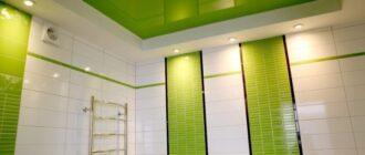 varianty oformleniya potolka v vannoj Алюминиевый потолок – яркий дизайнерский элемент любой комнаты