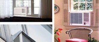 vibor kondicionera Как выбрать кондиционер в квартиру – важная задача в летний период