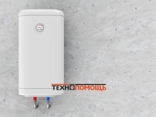 vodonagrevatel nakopitelnyj Инструкция подключения накопительного водонагревателя своими руками
