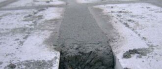 zalivka shvov plit pokrytiya Усиливаем плиты перекрытия при трещинах